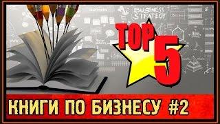Лучшие Книги По Форекс