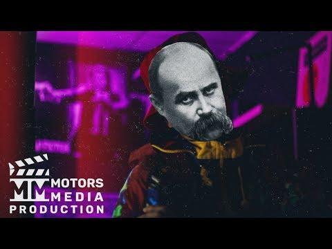ASKEt - Думка (LIVE 420 Production)