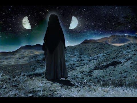 Любимец Всевышнего 29 часть. Чудо расколотая луна