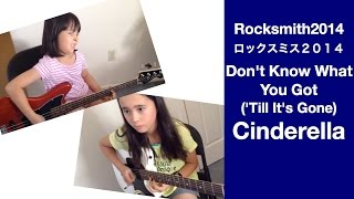 Audrey & Kate Play ROCKSMITH #40 - Don't Know What You Got  - Cinderella ロックスミス USA