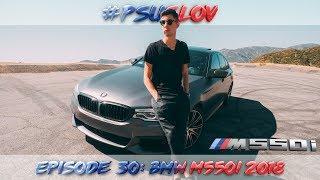 BMW M550i - Убийца BMW M5 или нет? И сможет ли она устоять перед M5 F90? Тест-драйв и обзор [4К]