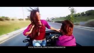 OS KHO ME ZARGAY SHWE ZAMA ARMAN NEW PASHTO FILM SONG 2013