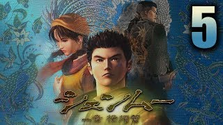Shenmue Playthrough Part 5 -Twitch.tv/Shenmuedojo