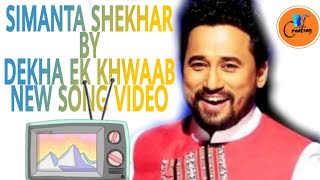Dekha Ek Khwaab🔥🔥 (Cover)Bihu mix by Simanta Shekhar🔥🔥  song🔥🔥.#rtmusicalcreation