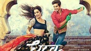 Zingaat Hindi Video Song | Dhadak | Ishaan & Janhvi | Ajay- Atul | Amitabh Bhattacharya