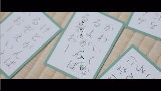 「二人セゾン」TypeC収録「けやき十二人一首」の予告編を公開! 欅坂46...