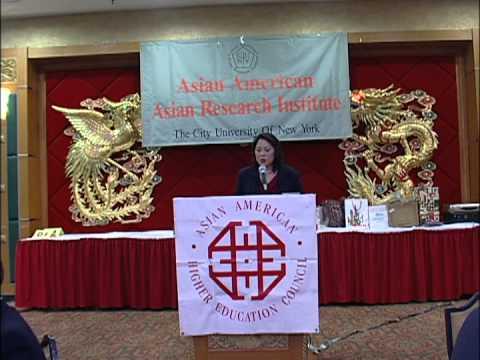 2004 AAARI / AAHEC Annual Banquet
