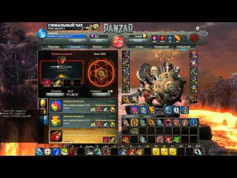 видео: panzar. Заточка меча 30 уровня до +10