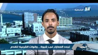 علاء إيهاب: هناك تقدمات مستمرة من قبل الجيش في منطقة الساحل الغربي