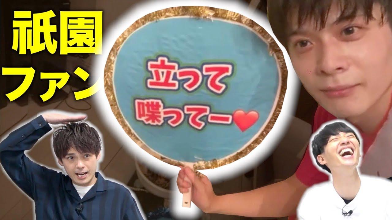 【流行】ペッパーライスの変わったアレンジに自宅グルメリポーターが挑戦!