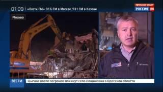 видео Государственная инспекция по контролю за использованием объектов недвижимости города Москвы по СВАО