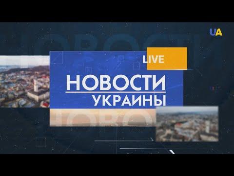"""Саммит """"Крымской платформы""""."""