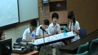 2008 鳴辯盃 : 聖類斯中學 對 筲箕灣官立中學 - 港