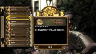 【清水】BioShock【生化奇兵】 實況