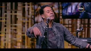 """مساء dmc - النجم / مدحت صالح : أغنية  """" تعرفي تسكتي """" من أجدد أغانيه من ألبوم """" بنت القلب """""""