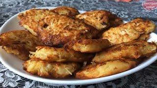 Рецепт из старой записной книжки Вкусное блюдо из Картофеля и капусты