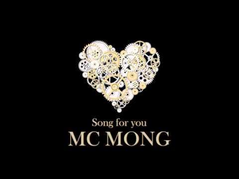 MC 몽 - DOOM DOOM (DAISHI DANCE TRACK) (Album Song For You)