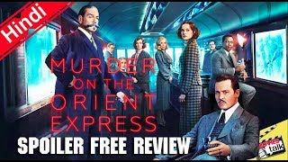 Murder On The Orient Express Spoiler Free Review [Explain In Hindi]