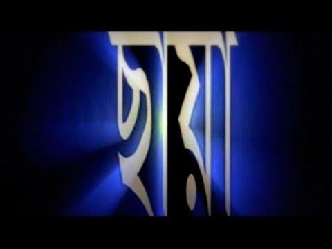 CHHAYA - Bengali Movie thumbnail