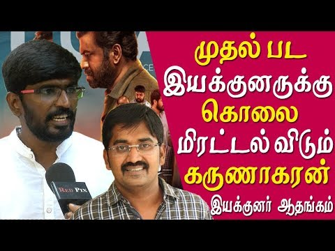 actor karunakaran threatens my life producer complaint to the chennai Commissioner tamil news live