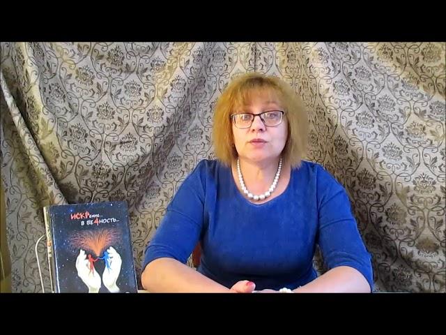 Изображение предпросмотра прочтения – ТатьянаБратухина читает произведение «Доброе» О.В.Фокиной