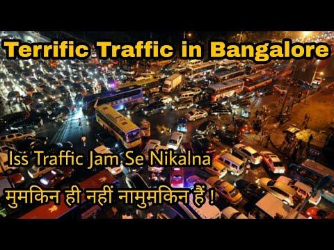 Bangalore Huge Traffic Jam at Silk Board Road Full HD