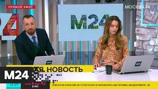 Скончался дизайнер Серджио Росси - Москва 24