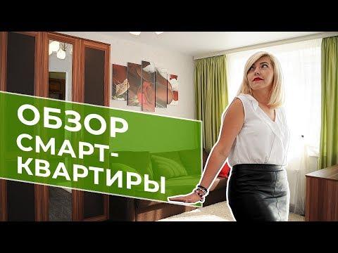 """Купить 1 комнатную квартиру с ремонтом в  ЖР """"Гармония""""   Продается недорогая квартира 26 кв. м"""