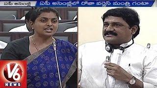 Roja Vs Ganta Srinivas Rao over Rishiteshwari Suicide Case | AP Assembly | V6 News (02-09-2015)