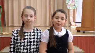 Видео поздравление первому учителю школа 11