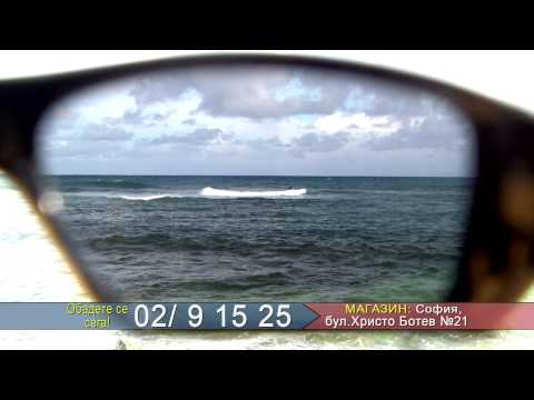 POLARYTE HD - поляризирани слънчеви очила