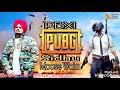 Sidhu Moose wala | pbxi | gabru de dil uthe raaj kardi by Sidhu Moose wala | new punjabi song 2019
