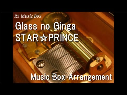 Glass no Ginga/STAR☆PRINCE [Music Box] (Anime