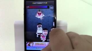 チャンネル登録よろしくお願いします→http://bit.ly/16DEDXk イジリー岡...