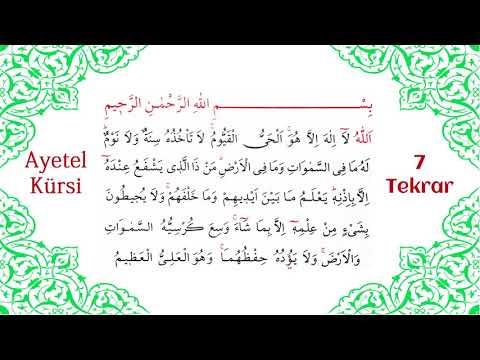 7 Fatiha   7 Ayatul Kursi   7 Ikhlas   7 Falaq   7 Nas Surah Quran