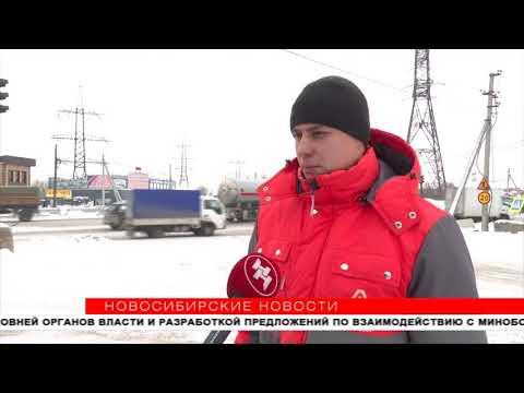 В Новосибирске открыли движение наулице Большой