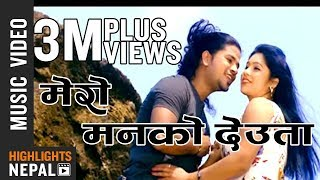 Puskal Sharma Latest Superhit Song | Mero Manko Deuta by Devi Gharti | Mandir Music