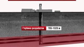 Взрыв на шахте а Луганской области(29.07.2011 в 02:57 (мск) на украинской шахте