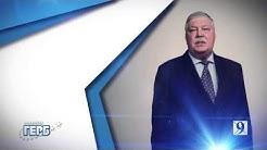 Видео визитка ген. Стоян Тонев - Пазарджик