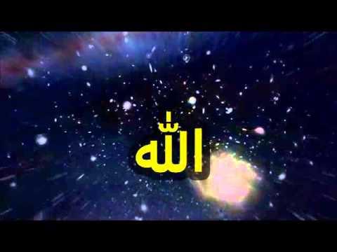 zikir Ya ALLAH by Ustaz Manis
