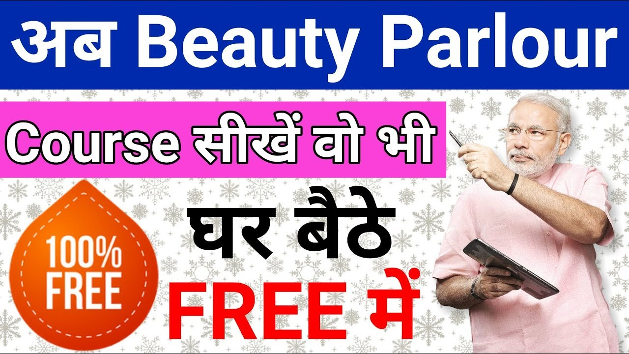FREE Beauty Parlour Course At Home || Online Beauty Parlour Course Without  Fees || Beautician Sikhe