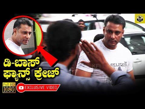 Challenging Star Darshan Fans Craze At Vinod Prabhakar's Ragad Movie Muhurtha HD Video