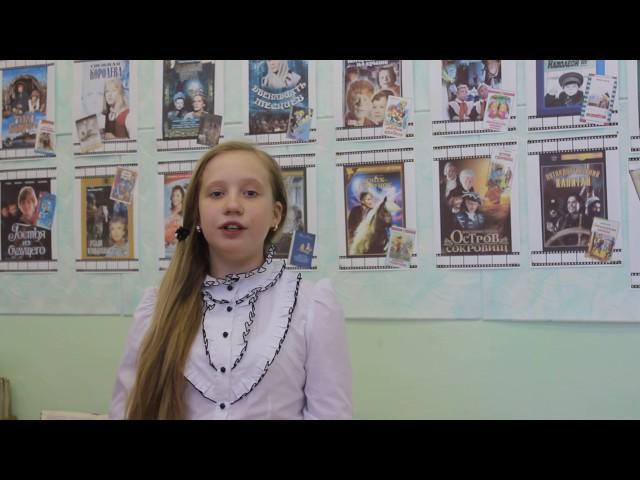 Изображение предпросмотра прочтения – ВалерияМерзликина читает произведение «Скворец» И.А.Крылова