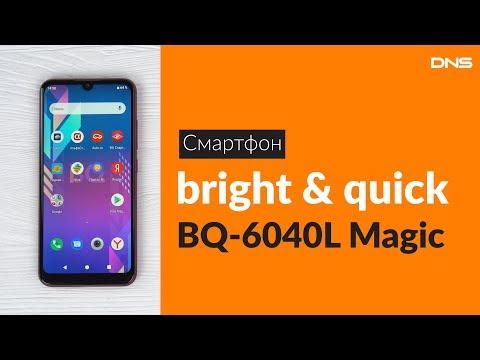Распаковка смартфона Bright&quickBQ-6040L Magic / Unboxing Bright&quickBQ-6040L Magic
