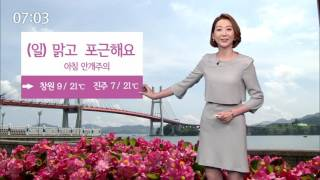MBC경남 뉴스투데이 2017 04 22 오늘의 날씨