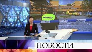 Выпуск новостей в 15:00 от 10.12.2019