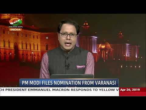 Prime Minister Narendra Modi files nomination from Varanasi | Newsnight | DD India