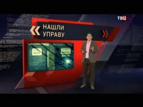 Линия защиты. Триллионер. ЖКХ. Апартаменты с видом на Кремль