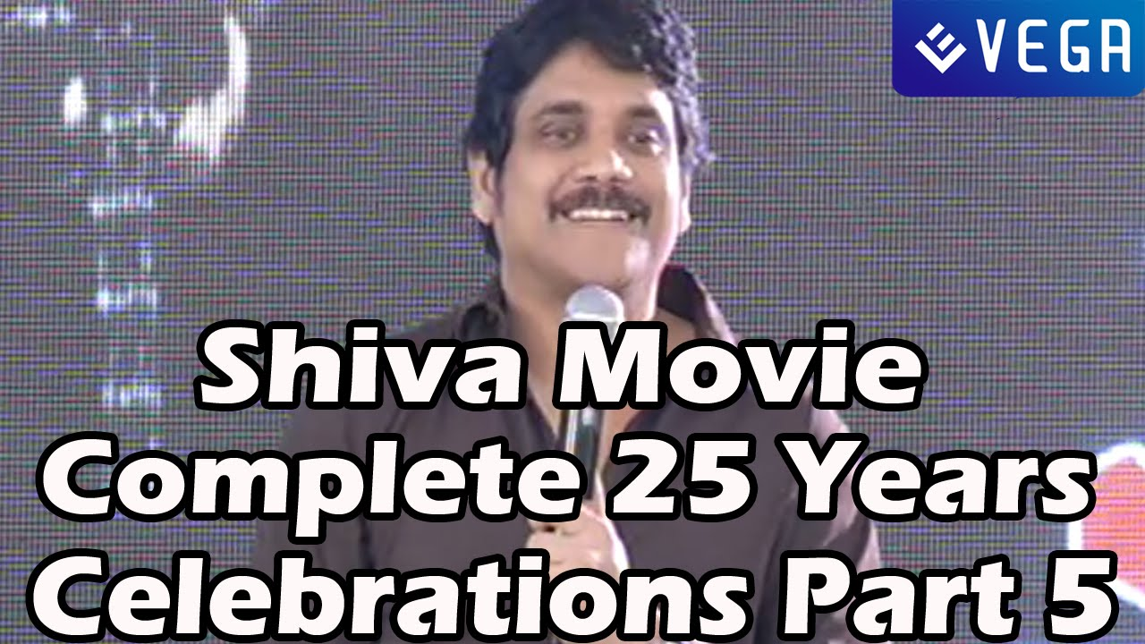Shiva Movie 25 Years Celebrations Part 5 Nagarjuna Amala Ram