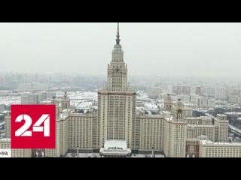 В МГУ прошел День открытых дверей - Россия 24